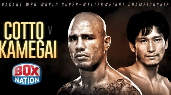 Uitslagen | HBO Boxing: Cotto vs. Kamegai