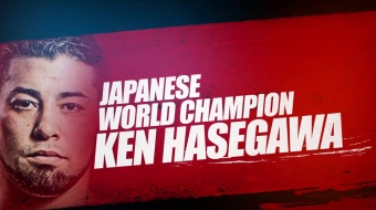 ONE Feature | Get To Know World Title Challenger Ken Hasegawa