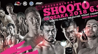 Uitslagen | Professional Shooto in Osaka 2018
